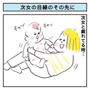 【漫画】次女の目線のその先に…