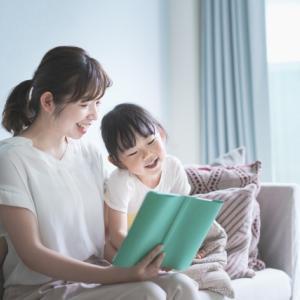 子育て中は家事ができない!主婦の本音と両立方法