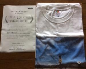 懸賞当選!キリンレモンTシャツ