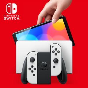新型Switch、抽選販売なの??