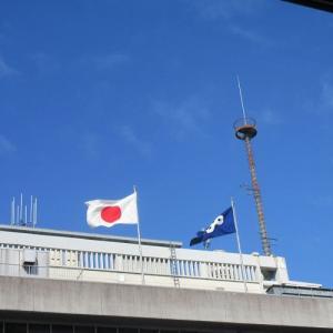 大阪府庁食堂