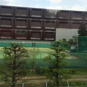 ビッグミルチこと明治の大阪工場脇のテニスコート