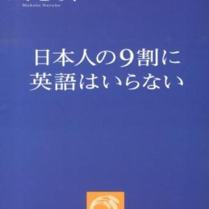 成毛さんの2040年予想が人気なので、成毛さんの10年前の本を読んでみた