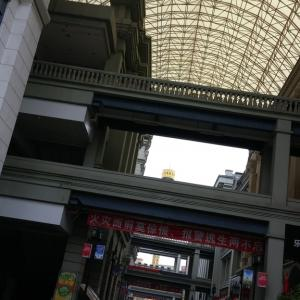 世界最大級の廃墟 華南モールからの脱出