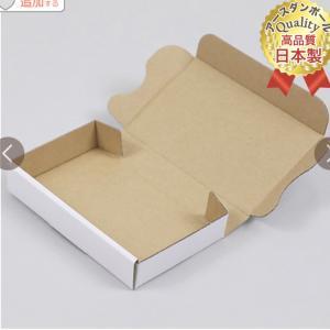 ハンドメイド作品梱包のあれこれ 箱に入れて発送?メッセージカードは?宛名も可愛くしたい!