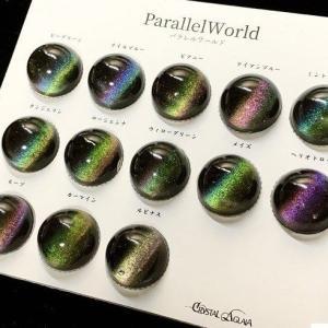 【商品レビュー】CA東京のParallel World ミラークロームパウダーの使い方 キャッツアイ風も!