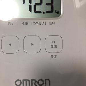 ふれんめるダイエット〜8日目〜