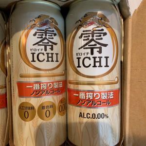 キリン零ICHIを飲んだ感想