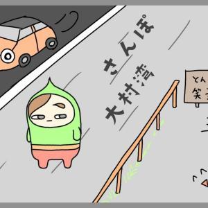 『睡眠時間0秒!!恐怖の大村湾さんぽ。。』【長崎県】part2