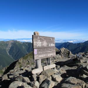 北岳の登山道が通行止めに!