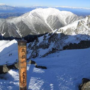 都道府県を代表する山はどれ?
