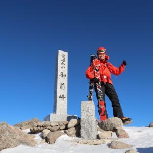 今日は白山、100回目の登頂なるか!?