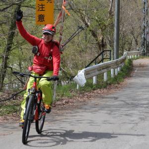 電動アシスト自転車で登山はアリか?