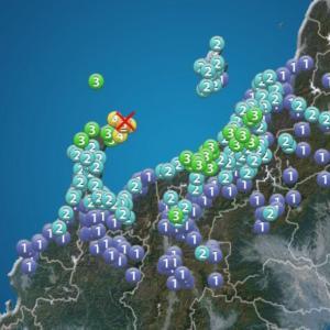 「地震国」日本は山での地震リスクも大