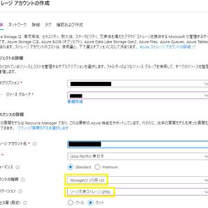ゾーン冗長を考慮した WSFC クラスタークォーラム設定(クラウド監視) [Azure/WSFC]