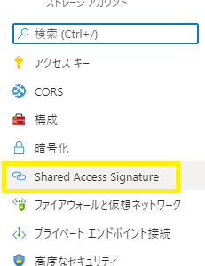 SQL Server バックアップを直接 Azure Blob Storage へ作成する方法について [Azure/SQL Server]