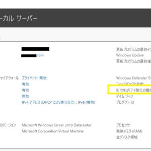Azure AD Connect 設定手順 (Active Directory (オンプレミス) - Azure AD 間の同期)