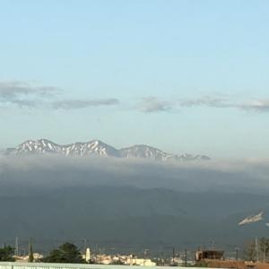 珍しい山の風景