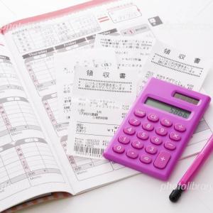 家計簿を始めれば、お金に困らない