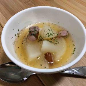 大根とウインナーのスープ