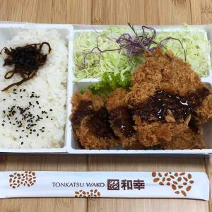 ヒレカツ弁当withアジフライ