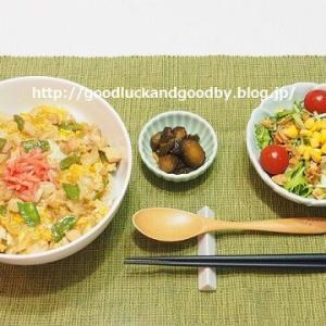 遅すぎた件と「ホフホフ親子丼と水菜のサラダ」