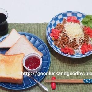 食欲が落ちる真夏を乗り切る簡単栄養サラダ。