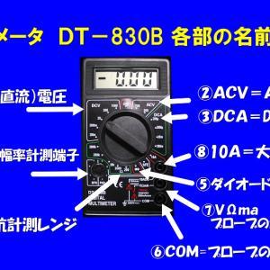これで740円。中国生産とはいえ、価格設定おかしいと思います、安すぎます。