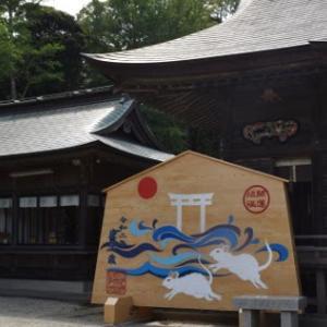 茨城県 大洗磯前神社 御朱印拝受 神磯の鳥居とうさぎの絵馬