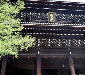 京都 知恩院の三門 凄い迫力 初参拝 三門、経蔵の特別公開に再訪したい。