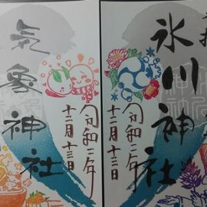 久しぶりの東京神社巡り4 高円寺氷川神社・気象神社