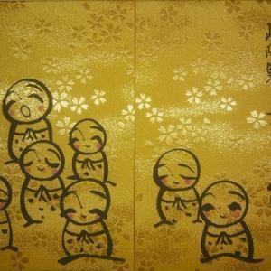 晩秋の京都【3】證安院 お地蔵さん、舞妓さん どれも素敵な御朱印で選ぶのが大変(TдT)