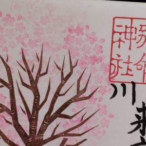 東伊豆 ひな祭りツアー 最後は 川津来宮神社