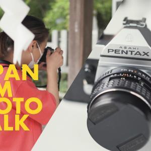 【動画】 初のフィルム一眼カメラと筑波山周辺を散歩