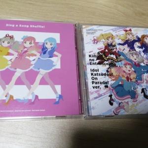 オンパレードのCD2種を買いました。