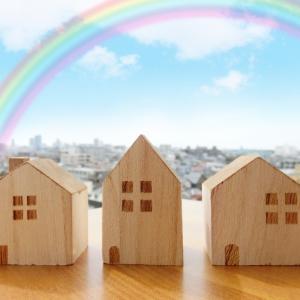 戸建て投資(有積算タイプ)は儲かるのか?について解説。
