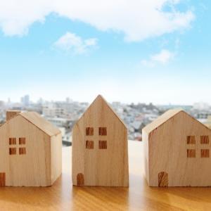 戸建て投資(非積算タイプ)は儲かるのか?について解説。