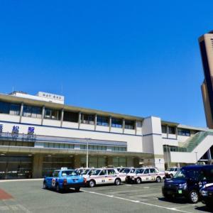 【2棟目】アパートの購入記録!静岡県浜松市の購入物件スペックを大公開!