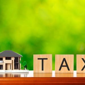 今年は個人住民税に注意