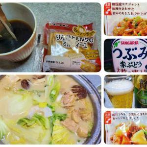 ごま豆乳鍋は野菜が特においしくなる。