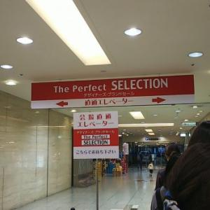 The Perfect SELECTION@TOC五反田 2020秋(9/25~27)