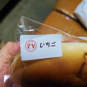 そらコッペ+のパンをいただきました。