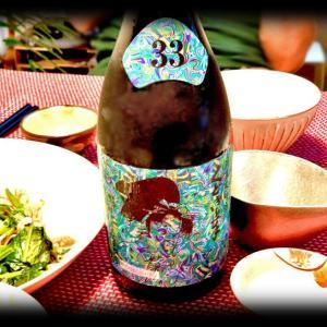 おうちごはんで日本酒を楽しんだよ
