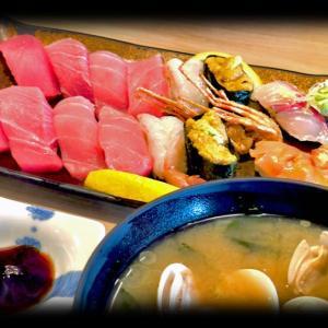 二子玉川の廻るお寿司でランチしてきたよ