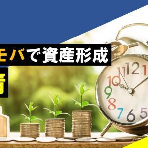 【ネオモバ銘柄紹介】学情(2301)を購入!