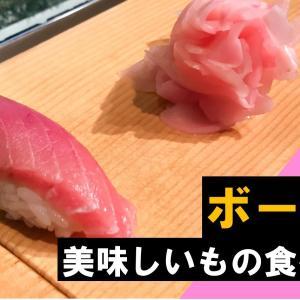 【夏のボーナス】オススメの使い道:美味しいものを食べて幸せになろう