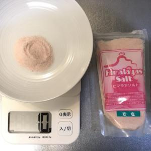 【レシピ】自家製グアンチャーレを作る:豚トロ肉で簡単美味しい