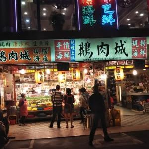 【台湾旅行】初日(前編) 桃園国際空港から台湾上陸 / 台北市は地下鉄道網の発達した先進都市だった!