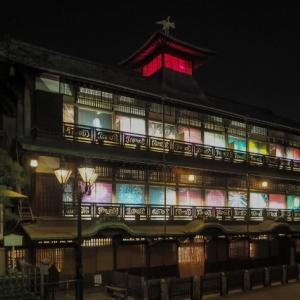 Go To キャンペーンに便乗して道後温泉に泊まってみた。一人あたり2千円ほどで露天風呂付の部屋も可能だとぉぉぉ?!【道後館&リブマックスリゾート】