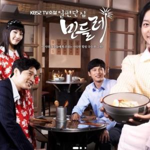 「KBS WORLD」はTV小説「一途なタンポポちゃん」を放送しません…。